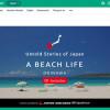 JALとトリップアドバイザー、訪日客向け日本特集サイト開設 第1弾は東北・九州・沖縄