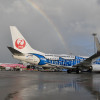 JAL、沖縄「しまくとぅば」でアナウンス 県内8空港