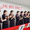 JAL客室乗務員「ベルスター」、函館からハンドベル演奏スタート