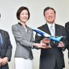 中部787展示施設、スポンサーにANAとJAL 18年夏開業「Flight of Dreams」