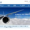 ジャムコ、新ウェブサイトが「優秀サイト」選出 日興アイ・アール調査