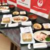 JAL、機内食で岡山の山海の幸 18年1月の国内線、3月まで中国・四国特集