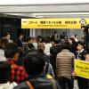 スクート、関西-ホノルル就航 787で週4往復