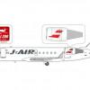 ジェイエア、CRJ退役特別塗装機 エンジンに初代デザイン