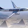 エジプト航空、CS300を12機確定発注