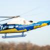AW109Trekker、EASA型式証明取得 警視庁納入へ