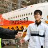 ANA、東京五輪の特別塗装機公開 HELLO 2020 JET、29日に国内線就航