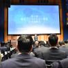 官民で航空業界の技術革新 国交省、省力・自動化推進の連絡会