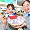 ANA、羽田で一足早くバレンタインデー 国際線でチョコプレゼント