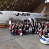 JALとジェイエア、伊丹でFacebookイベント 競争率50倍、退役CRJも並ぶ