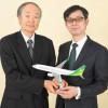 春秋航空日本、新社長に樫原氏 元ジェイエア副社長