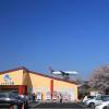 成田さくらの山公園にカフェ 飛行機のシートで機内食も、26日開業