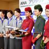 ANAとアリタリア提携スクープが1位 先週の注目記事18年3月18日-24日