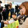 神戸空港が民営化 関空、伊丹と一体運営
