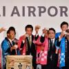関西エアポート、3空港一体運営開始で式典 山谷社長「民間の知恵結集」