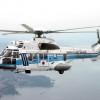 海上保安庁、H225スーパーピューマを追加発注