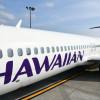 こぢんまりしたコナからホノルルへ 特集・ハワイアン航空羽田便で行くコナとホノルル(2)