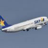 スカイマーク、4月の搭乗率79.3% 方面別は神戸以外前年割れ