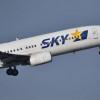 スカイマーク、5月の搭乗率80.2% 羽田発着は87.4%