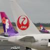 JALとハワイアン航空、共同事業へ ATI申請