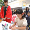 JAL、羽田で七夕飾り「ままとはたらきたい」