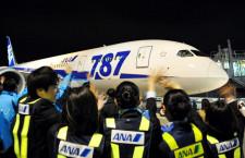 全日空、787でのフランクフルト線デイリー延期 納入遅延が影響