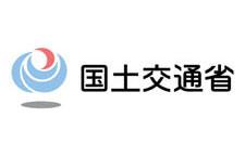 国交省、中国とLCCへの取り組みなどで協力継続