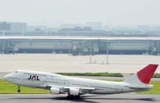 JAL、破綻前のCA経験者採用 9月以降入社