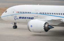 ボーイング、787の電気システムとバッテリーの解説資料公開 安全性強調