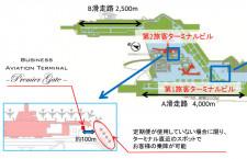 成田空港、3月末にビジネスジェット専用ターミナル開業 首都圏初