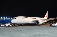 日航、787初号機と2号機をボーイングから受領
