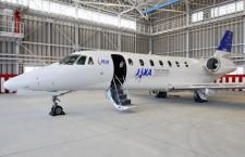 文科省、次世代旅客機を国産化 国主導で2030年実用化、課題は老朽設備