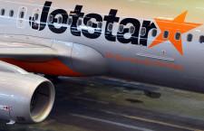ジェットスター・ジャパン、アマデウスと提携 旅行会社の販売強化