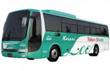 東京駅と成田結ぶ高速バス「東京シャトル」7月3日から 9月まで800円