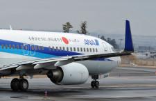 全日空、9月に岩国空港所を開設