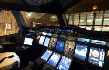 操縦室の常駐人数見直しも ジャーマンウイングス墜落で