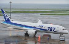 全日空、787の窓ガラスにひび 別の機体ではオイル漏れ けが人なし