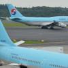 大韓航空、東京就航50周年でキャンペーン 「50」テーマの旅プラン募集