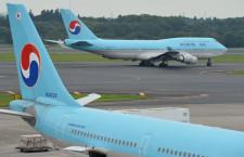 大韓航空、趙会長が死去