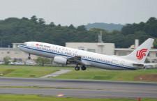 中国国際航空、賞品当たるキャンペーン