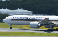 シンガポール航空、加CAEとパイロット訓練センター 年内稼働へ