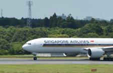 シンガポール航空、成田-ロサンゼルス週3往復に減便 777で16日再開