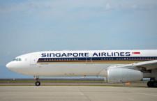 シンガポール航空、純利益2.5%増 営業益58.3%増 15年3月期