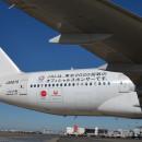 JALの777、那覇空港へ緊急着陸 左エンジン不具合で