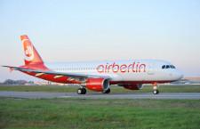 ルフトハンザ、エア・ベルリンとリース契約 ユーロウイングスとオーストリアが運航