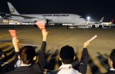 JALと京セラ、「TOMODACHIイニシアチブ」交流プログラム支援 福島の中学生サンディエゴへ