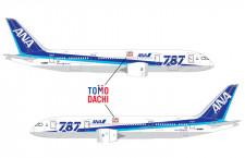 全日空、トモダチとスポンサー契約 787などでラッピング機も