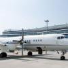 予約登録が連番含め25機 国交省の航空機登録18年5月分