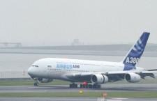 エアバス、機体価格を平均2.6%値上げ A380は4億1440万ドル