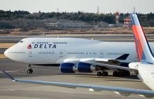 デルタ航空、機内誌でサンパウロ特集 ワールドカップ開幕迫る